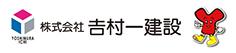 yoshimura_logo_B