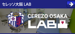 CEREZO OSAKA LAB