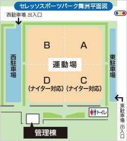 舞洲運動廣場平面圖