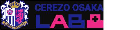 세레소 오사카 LAB